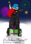 С Новым Годом (Подарок Киаре)