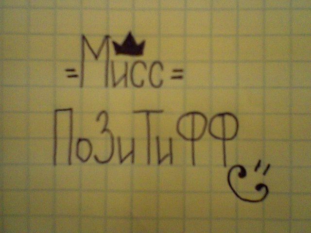 http://balto.ru/images/fbfiles/images/Photo_0042.jpg