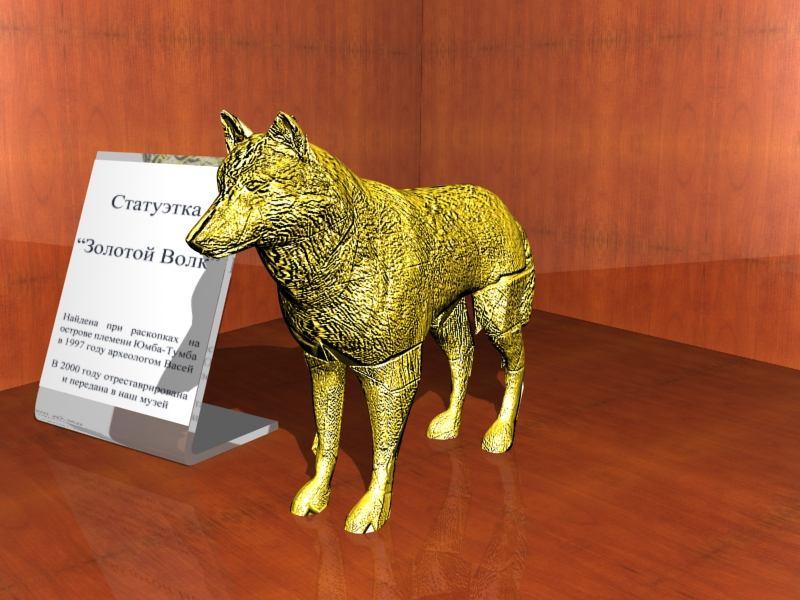 Gold wolf