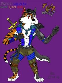 Тигр-Волк